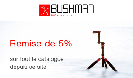 Rejoindre le site Bushman panoramic